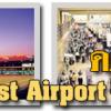 ดอนเมือง Low Cost Airport ในอนาคต